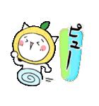 柚子ねこ5~ほんわかスタンプ~(個別スタンプ:30)