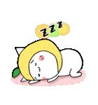 柚子ねこ5~ほんわかスタンプ~(個別スタンプ:31)