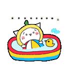 柚子ねこ5~ほんわかスタンプ~(個別スタンプ:32)