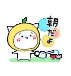 柚子ねこ5~ほんわかスタンプ~(個別スタンプ:33)