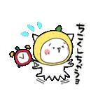 柚子ねこ5~ほんわかスタンプ~(個別スタンプ:35)