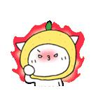 柚子ねこ5~ほんわかスタンプ~(個別スタンプ:36)