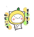 柚子ねこ5~ほんわかスタンプ~(個別スタンプ:37)