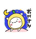 柚子ねこ5~ほんわかスタンプ~(個別スタンプ:38)