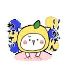 柚子ねこ5~ほんわかスタンプ~(個別スタンプ:39)