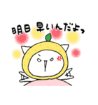 柚子ねこ5~ほんわかスタンプ~(個別スタンプ:40)