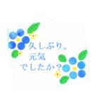 """""""まゆみ""""さんにお薦め、お花のスタンプ。(個別スタンプ:01)"""