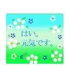 """""""まゆみ""""さんにお薦め、お花のスタンプ。(個別スタンプ:02)"""