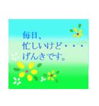 """""""まゆみ""""さんにお薦め、お花のスタンプ。(個別スタンプ:03)"""