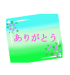 """""""まゆみ""""さんにお薦め、お花のスタンプ。(個別スタンプ:05)"""