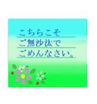 """""""まゆみ""""さんにお薦め、お花のスタンプ。(個別スタンプ:07)"""
