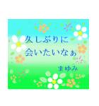 """""""まゆみ""""さんにお薦め、お花のスタンプ。(個別スタンプ:08)"""