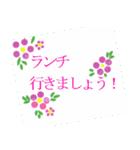 """""""まゆみ""""さんにお薦め、お花のスタンプ。(個別スタンプ:09)"""