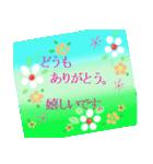"""""""まゆみ""""さんにお薦め、お花のスタンプ。(個別スタンプ:11)"""