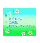"""""""まゆみ""""さんにお薦め、お花のスタンプ。(個別スタンプ:13)"""