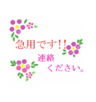 """""""まゆみ""""さんにお薦め、お花のスタンプ。(個別スタンプ:14)"""