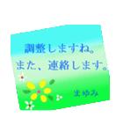 """""""まゆみ""""さんにお薦め、お花のスタンプ。(個別スタンプ:15)"""