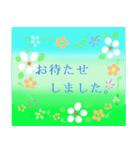 """""""まゆみ""""さんにお薦め、お花のスタンプ。(個別スタンプ:16)"""
