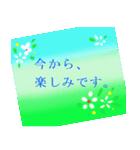 """""""まゆみ""""さんにお薦め、お花のスタンプ。(個別スタンプ:18)"""