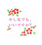 """""""まゆみ""""さんにお薦め、お花のスタンプ。(個別スタンプ:19)"""