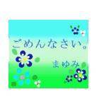 """""""まゆみ""""さんにお薦め、お花のスタンプ。(個別スタンプ:20)"""