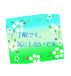 """""""まゆみ""""さんにお薦め、お花のスタンプ。(個別スタンプ:21)"""