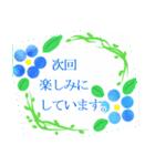 """""""まゆみ""""さんにお薦め、お花のスタンプ。(個別スタンプ:22)"""