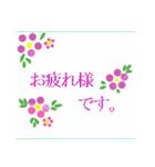 """""""まゆみ""""さんにお薦め、お花のスタンプ。(個別スタンプ:23)"""