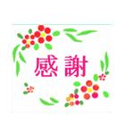 """""""まゆみ""""さんにお薦め、お花のスタンプ。(個別スタンプ:24)"""