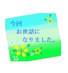"""""""まゆみ""""さんにお薦め、お花のスタンプ。(個別スタンプ:25)"""