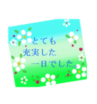 """""""まゆみ""""さんにお薦め、お花のスタンプ。(個別スタンプ:26)"""
