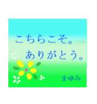 """""""まゆみ""""さんにお薦め、お花のスタンプ。(個別スタンプ:28)"""