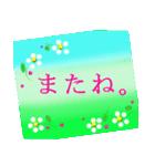 """""""まゆみ""""さんにお薦め、お花のスタンプ。(個別スタンプ:30)"""