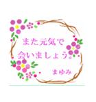 """""""まゆみ""""さんにお薦め、お花のスタンプ。(個別スタンプ:31)"""