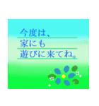 """""""まゆみ""""さんにお薦め、お花のスタンプ。(個別スタンプ:32)"""