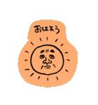 ジャッカルおじさん(個別スタンプ:01)