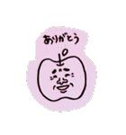 ジャッカルおじさん(個別スタンプ:03)