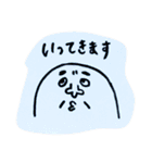 ジャッカルおじさん(個別スタンプ:05)