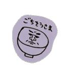 ジャッカルおじさん(個別スタンプ:08)