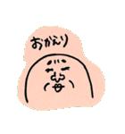 ジャッカルおじさん(個別スタンプ:09)