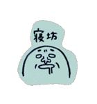 ジャッカルおじさん(個別スタンプ:25)