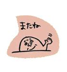 ジャッカルおじさん(個別スタンプ:39)