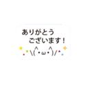 動く! ネコの顔文字(個別スタンプ:01)