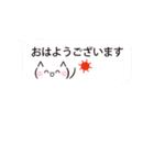 動く! ネコの顔文字(個別スタンプ:08)