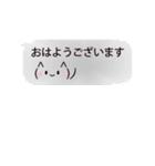 動く! ネコの顔文字(個別スタンプ:09)