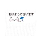 動く! ネコの顔文字(個別スタンプ:10)