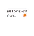 動く! ネコの顔文字(個別スタンプ:11)