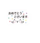 動く! ネコの顔文字(個別スタンプ:14)