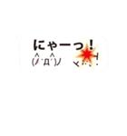 動く! ネコの顔文字(個別スタンプ:24)