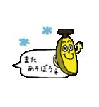 待たせたね。ふきだし バナナ(個別スタンプ:06)
